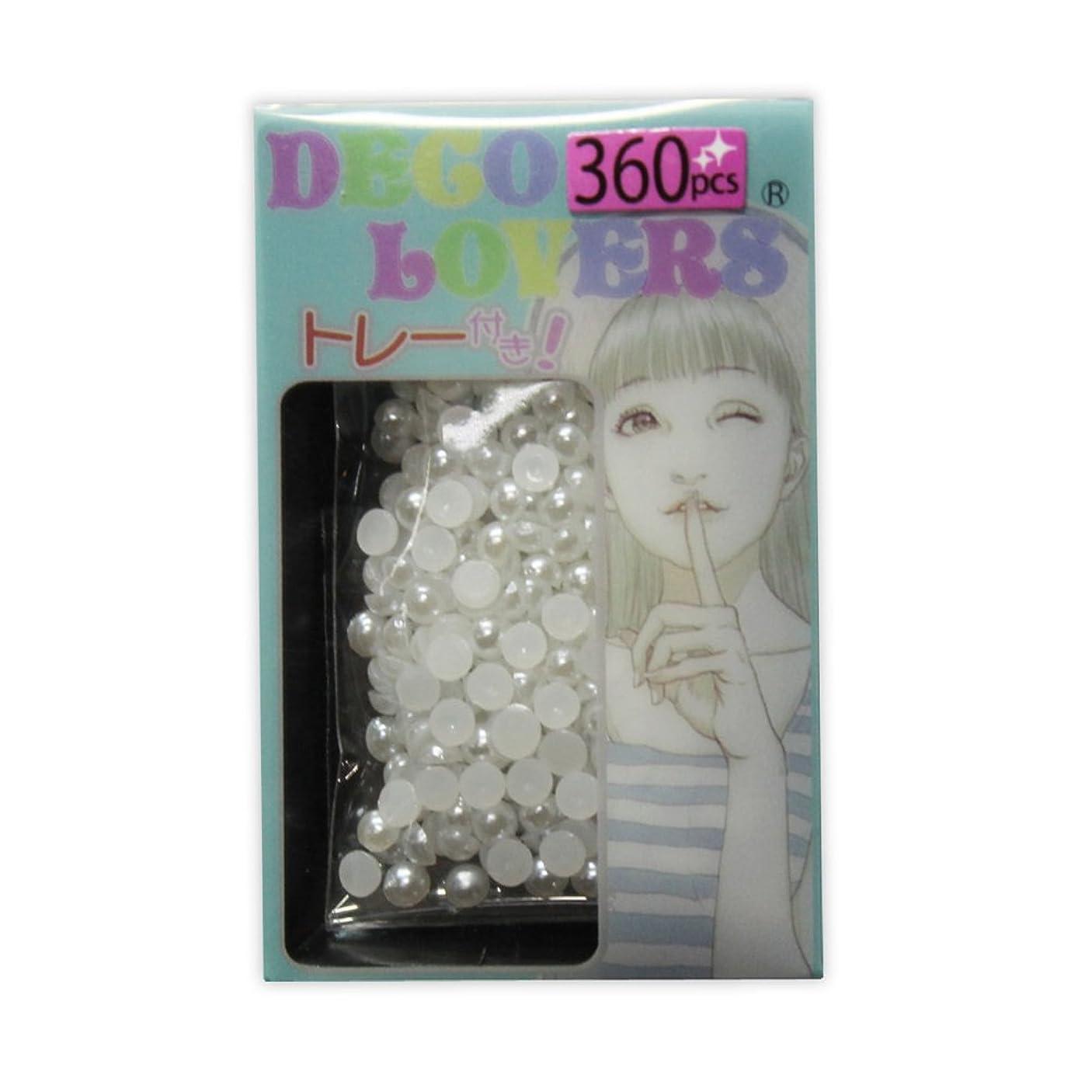 すきハイライトピボットラインストーン DL003/pearl 4mm white