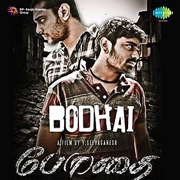 Bodhai (Original Motion Picture Soundtrack)
