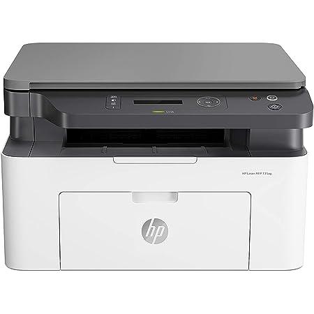 HP LaserJet 135a 4ZB82A, Stampante Laser Bianco e Nero Multifunzione, Stampa, Copia, Scansione, Fotocopiatrice, Formato A4, No Wi-Fi, USB, Fronte e Retro Manuale, fino a 20 ppm, Bianca