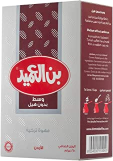 ALAMEED Turkish Coffee 250Gm (Pack of 1)