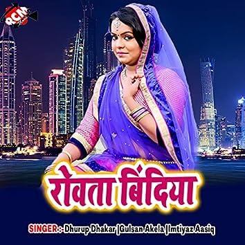 Rowta Bindiya