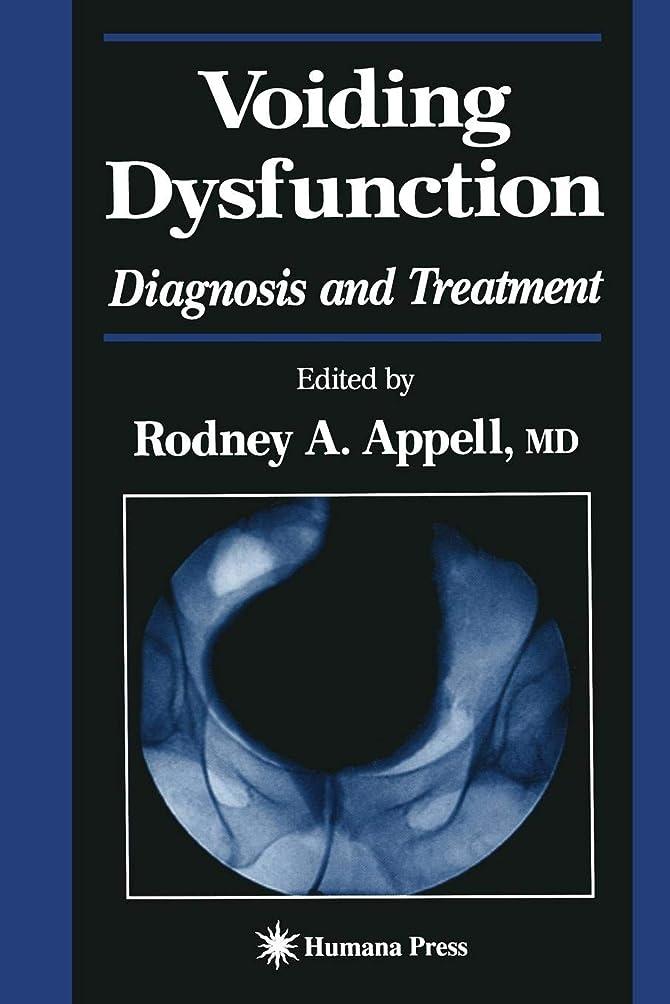 囲まれた構成前者Voiding Dysfunction: Diagnosis and Treatment (Current Clinical Urology)
