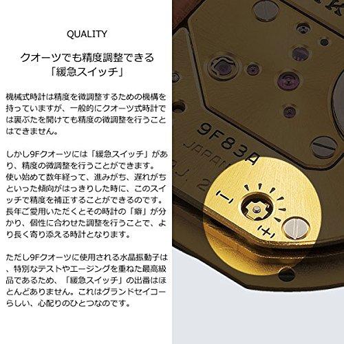 [グランドセイコー]GRANDSEIKO腕時計メンズSBGV223