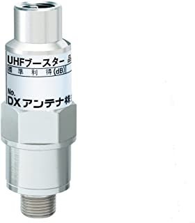 DXアンテナ 屋外用 地上デジタル放送専用 DC15V同軸線重畳式 UHFブースター U20L3C