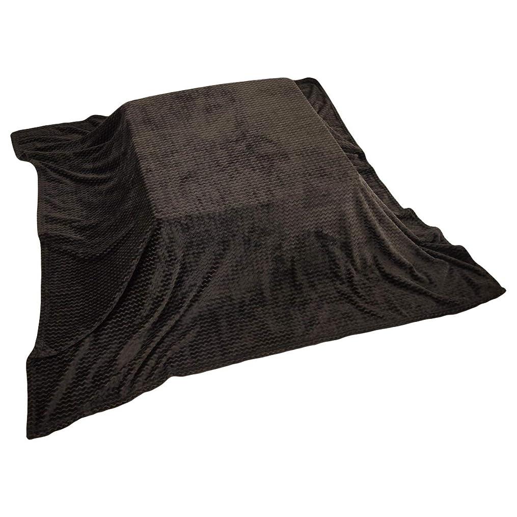 設置びっくり提供するこたつ中掛け毛布 大判 正方形210×210cm フランネル素材 マルチカバーとしても使えます こたつ 布団 毛布 (ブラウン)