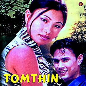 Tomthin (Original Motion Picture Soundtrack)