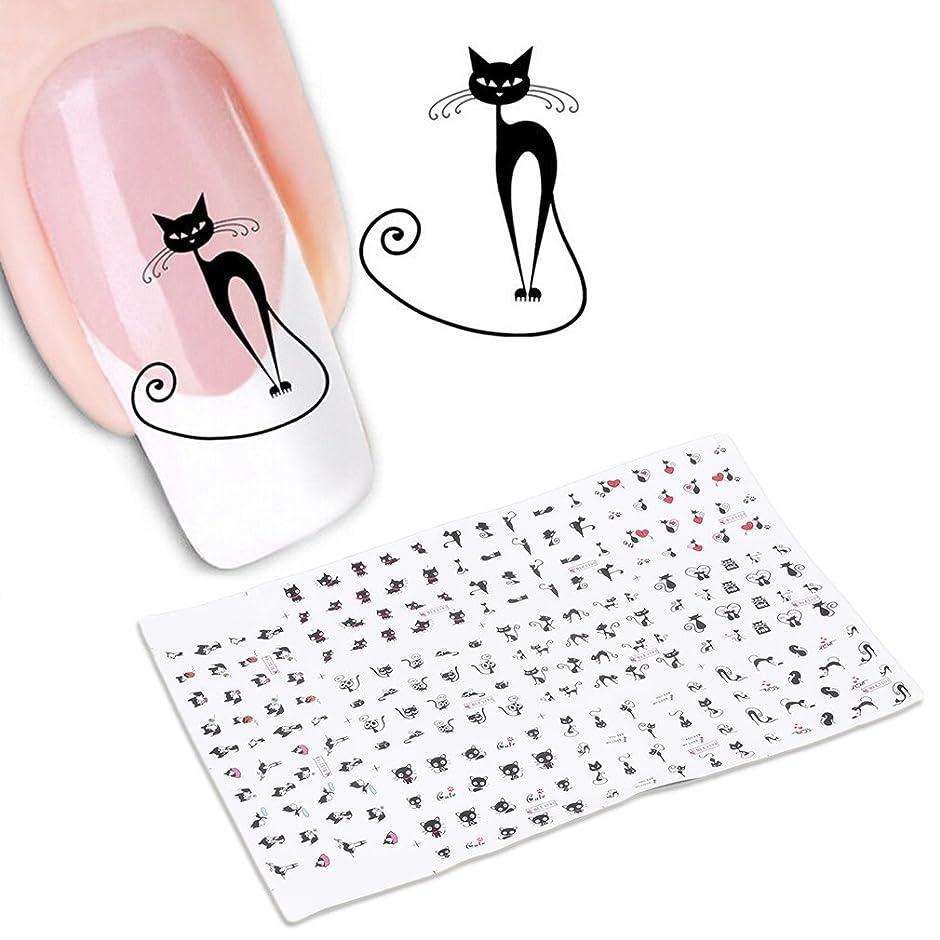 戸惑う作曲する断言する貼るだけでいい 3Dネイルシール ネイルシール ネイルステッカー デコレーション ナイルアート ナイル飾り ナイル装飾 カット 猫 可愛い