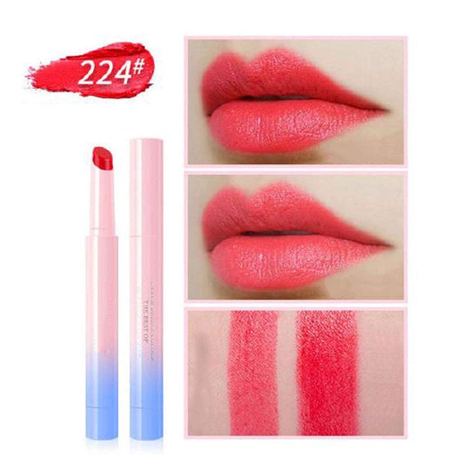 コンバーチブルボウリング絶えずFGUL口紅リップグロスファッションマルチカラー女性保湿ビロードの口紅