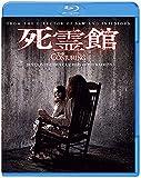 死霊館 Blu-ray