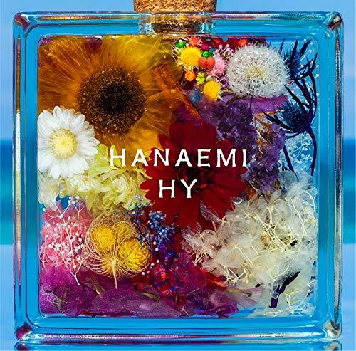 【Amazon.co.jp限定】HANAEMI (初回限定盤)(DVD付)(特典:メガジャケ(初回限定盤絵柄)付)