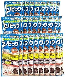 セノビックミルクココア味 8g(コップ1杯分)ロート製薬 成長期応援飲料 30個セット