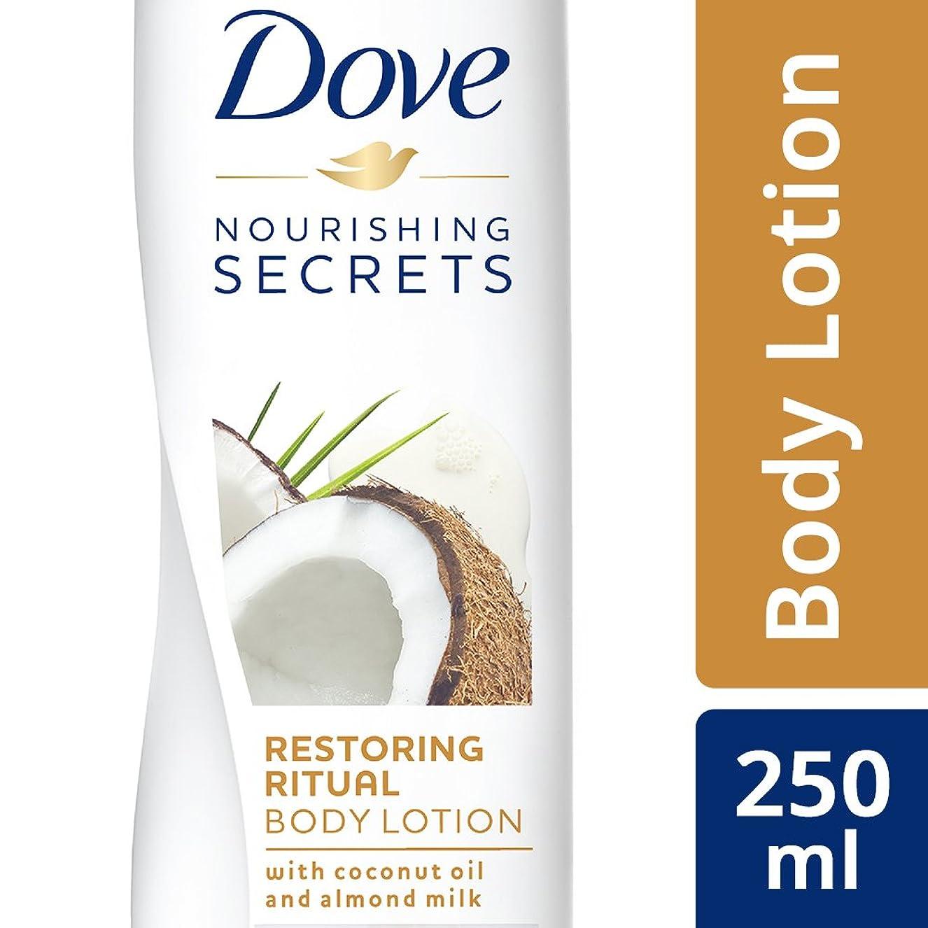 醸造所免除する延ばすDove Restoring Ritual Body Lotion, 250ml