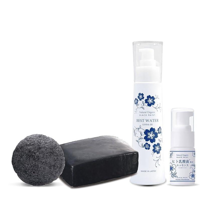 広く記念日革命ヒト乳酸菌エッセンス10ml&ブラックペイント60g&ブラックスポンジミニ&ベストウォーター100ml 洗顔セット