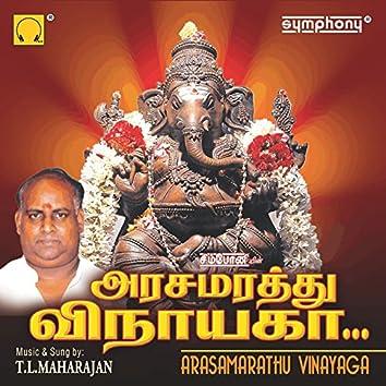 Arasamarathu Vinayaga