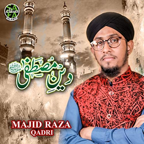 Majid Raza Qadri