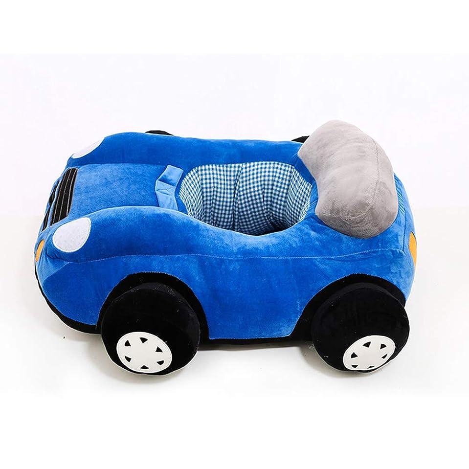 スケッチ狂信者ストレンジャー子供の小さなソファクリエイティブ漫画シートぬいぐるみベビーベビーチェア誕生日プレゼント70センチ* 65センチ,ブルー