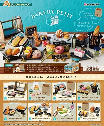 Petit Probe Bakery Petit Box Produkt 1 Box = 8 Stück, alle acht