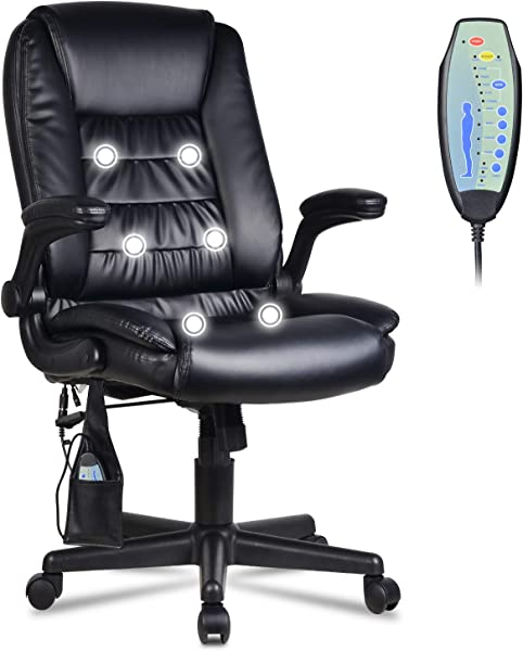 Cungon Online Office Massage Chair High Back Executive Ergonomic PU Leather Vibrating Computer Chair Task Rolling Swivel Gaming Chair Black