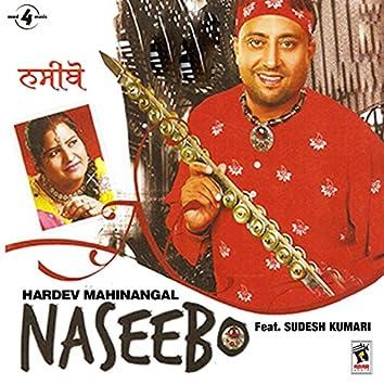 Naseebo (feat. Sudesh Kumari)