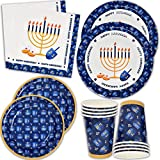 Hanukkah Plates and Napkins for 24 Guests Includes 24 9