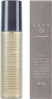 LUTY ルーティー ヘアオイル 洗い流さない [ アミノ酸系 CMC補給/こだわり天然成分 26種類 ] ゴールデン ホホバオイル配合 (100g / 優しい香り) ダメージケア ヘアケア ツヤ 潤い