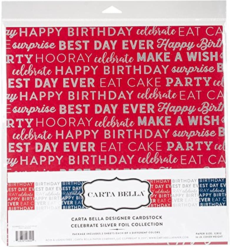 Carta Bella Paper Company Congratulations Foil Collection Kit