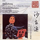 Shajiabang (Model opera of the Cultural Revolution) (Orchestral Highlights): Thinking Of The Past - And Is Their Name Jiang Or Wang