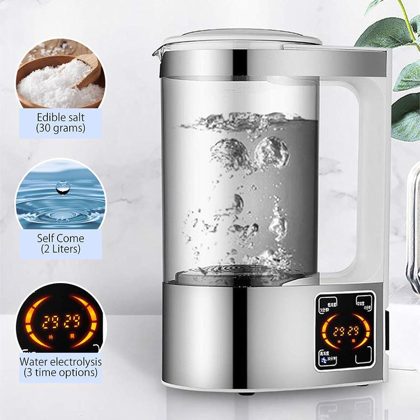 電話マイナーコース次亜塩素酸ナトリウムジェネレーター自家製クリーナー装置スプレーマシンの洗浄毎日の洗浄用の電解塩水メーカー滅菌率が99.99%に達しています