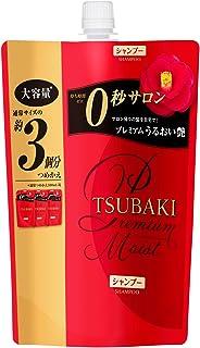 TSUBAKI(ツバキ) プレミアムモイスト シャンプー 詰め替え 1.0リットル (x 1)