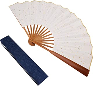 HONSHEN Chinese Folding Fan Hand Fan with Traditional Chinese Arts Handicraft White Gift Fan