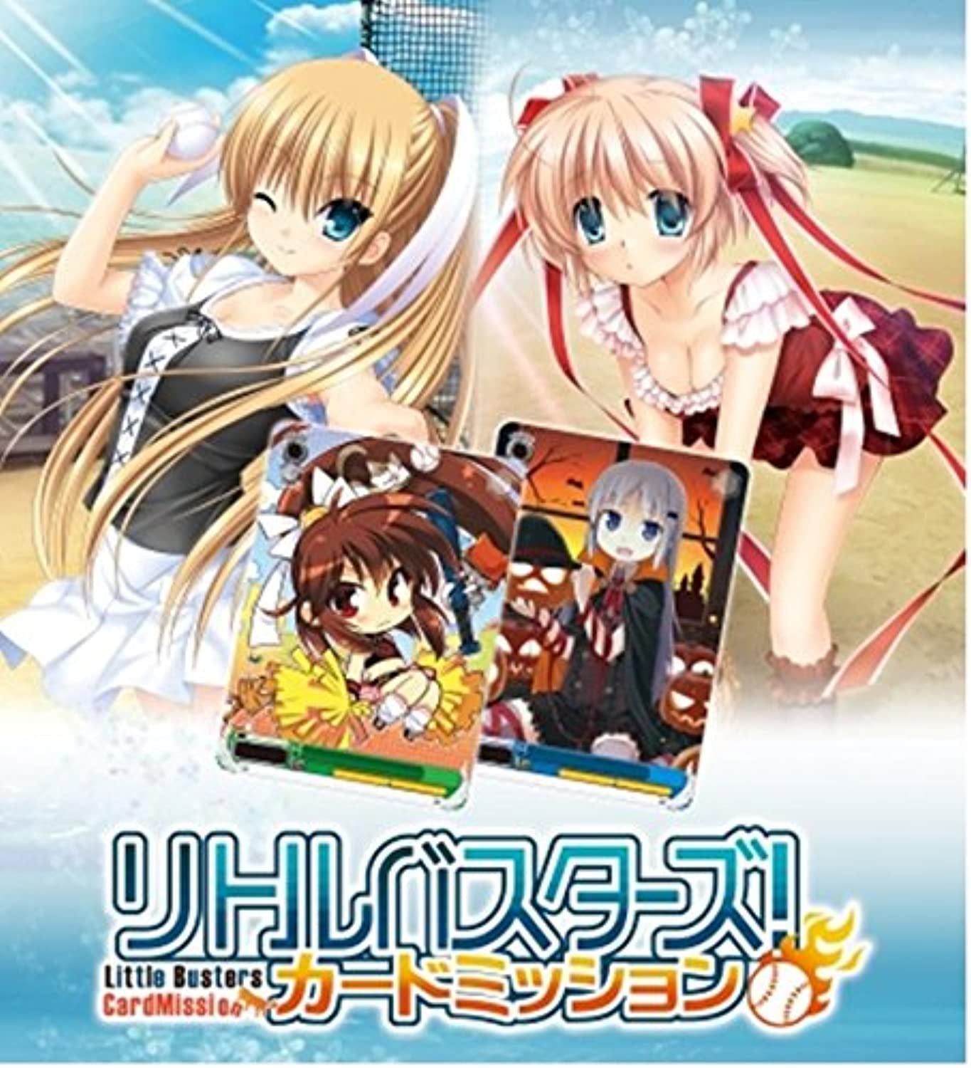 Weiss black Extra Booster Little Busters  Card mission BOX