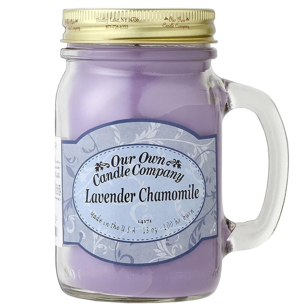 アンカー重々しい奇跡Our Own Candle Company メイソンジャーキャンドル ラージサイズ ラベンダーカモミール OU100070