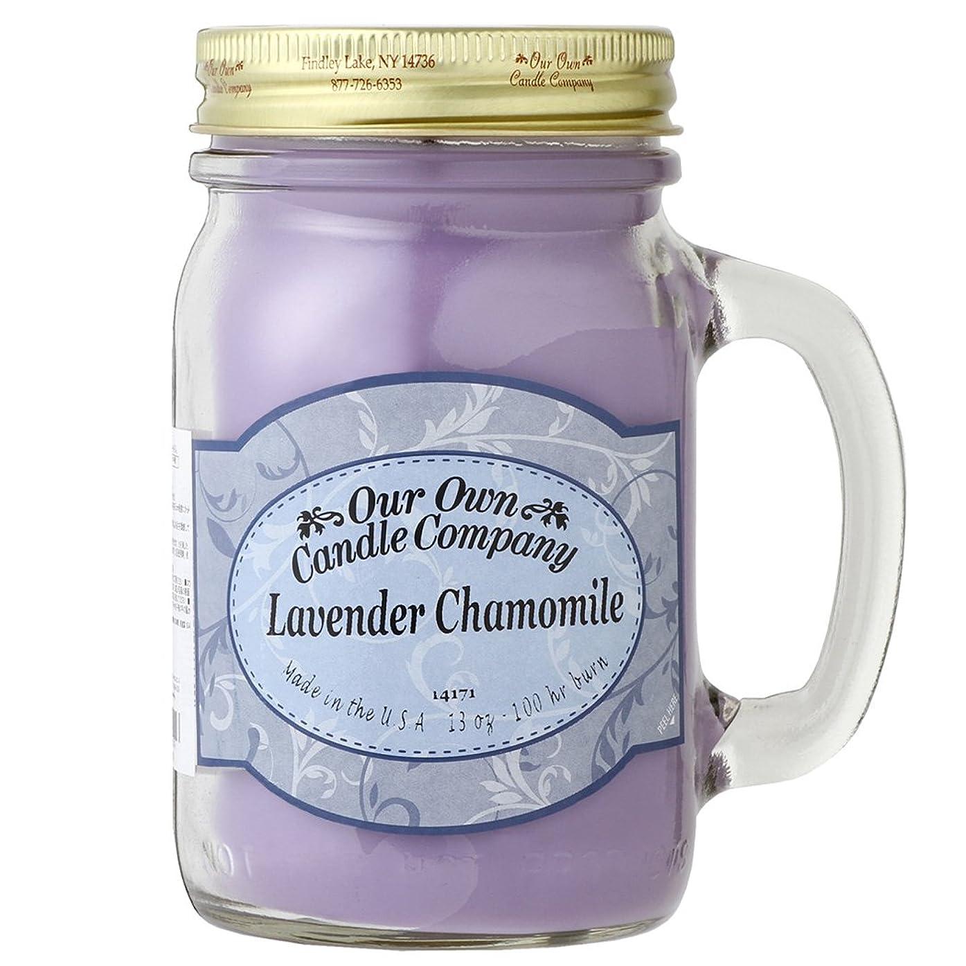 エンゲージメントマイルド船酔いOur Own Candle Company メイソンジャーキャンドル ラージサイズ ラベンダーカモミール OU100070
