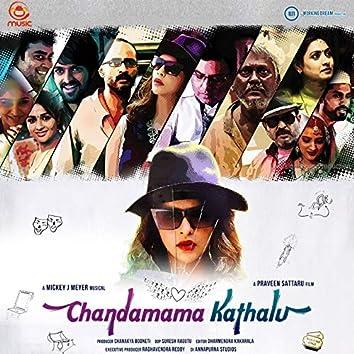 Chandamama Kathalu (Original Motion Picture Soundtrack)
