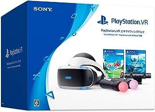 "PlayStation VR exciting pack ""Minna of GOLF VR"" · ""PlayStation VR WORLDS"" bundled (CUHJ-16008)"