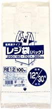 ジャパックス ポリ袋 乳白 横18+マチ11×縦38cm 厚み0.011mm レジ袋 シリーズ 一枚一枚 開きやすい エンボス加工 RE-12 100枚入
