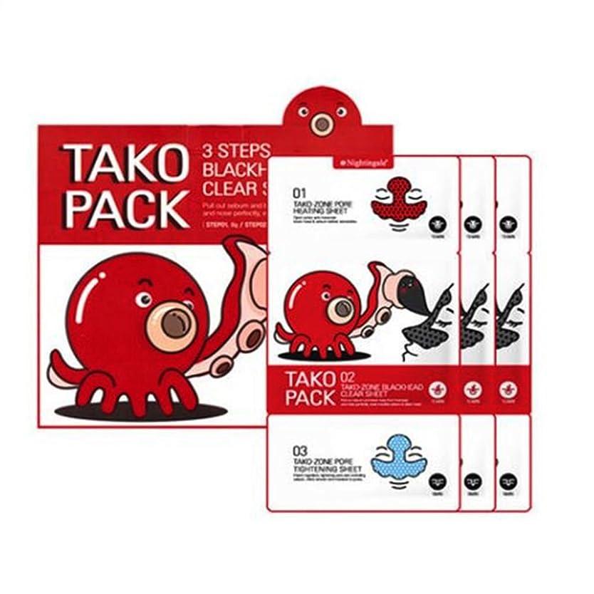 時々不振人気Nightingale 3Step Tako Pack 3EA/ナイチンゲール 3ステップ タコ パック [タコ吸着パック] 3回分 [並行輸入品]