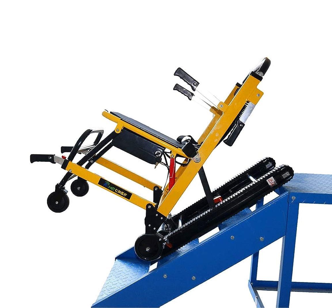 レザーステートメント軽くEMS階段椅子、電動階段車椅子の重量容量をクライミング350ポンド階段が椅子折りたたみバッテリ駆動クローラクライミングチェアクライミング議長緊急階段を登ります