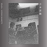 SOUGI+(ソウギ・プラス)[10-inch vinyl] [Analog]
