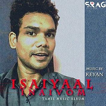 Isaiyal Inaivom