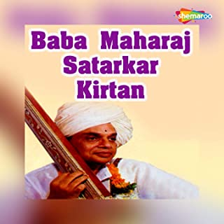 Best baba maharaj satarkar kirtan audio Reviews