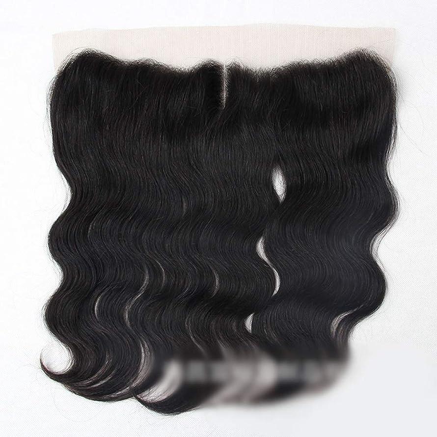 隣接管理栄光のMayalina ブラジルの実体波人間の髪の毛13×4レース前頭閉鎖中間部ナチュラルブラックカラーショートウィッグ (色 : 黒, サイズ : 10 inch)