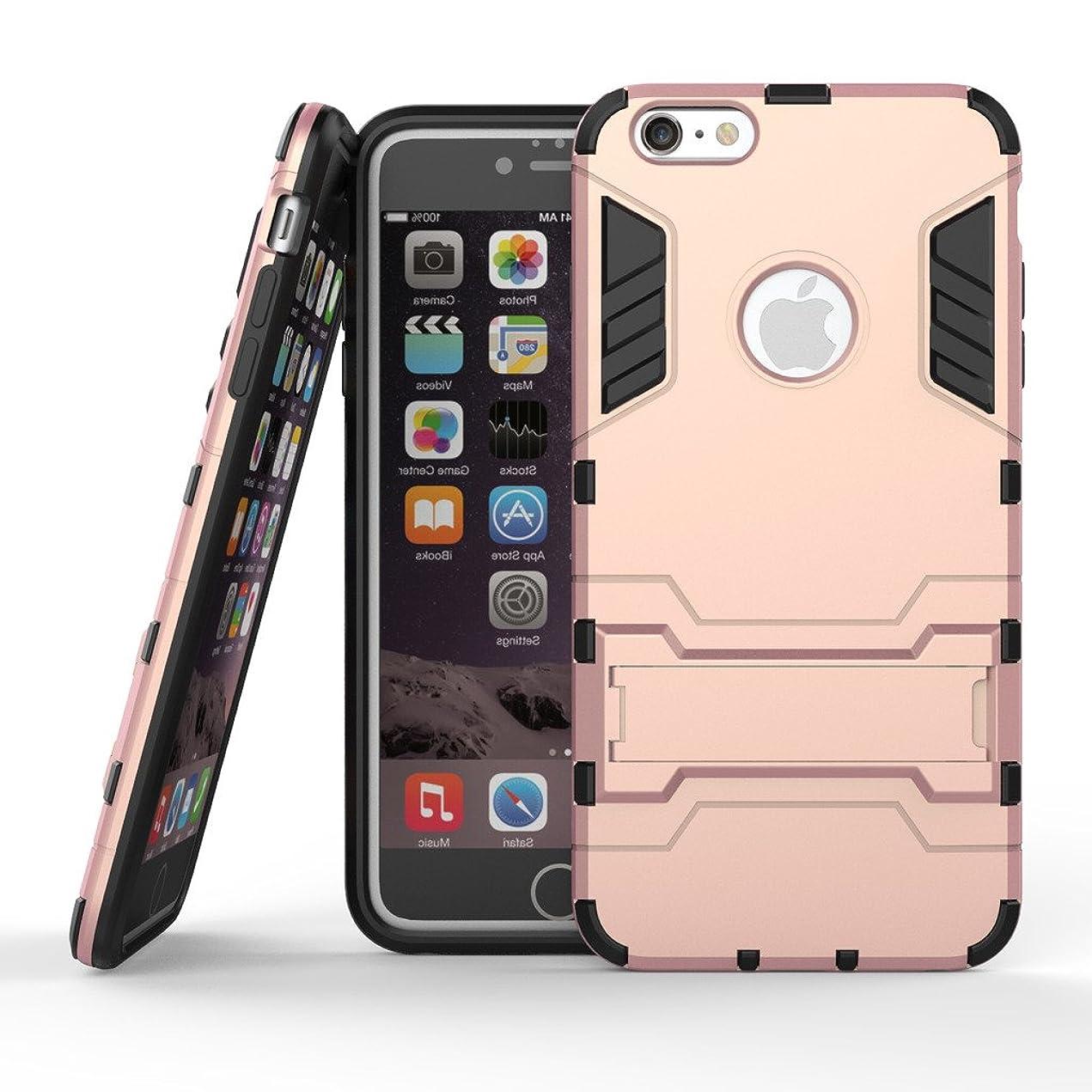 踊り子お誕生日直接Ougger(TM) Apple iphone 6 6s plus (5.5) カバー ケース, エクストリーム保護 衝撃吸収性 [スタンド] 鎧 硬い PC + ソフト TPU 緩衝ゴム 2in1 カバー (ローズゴールド)