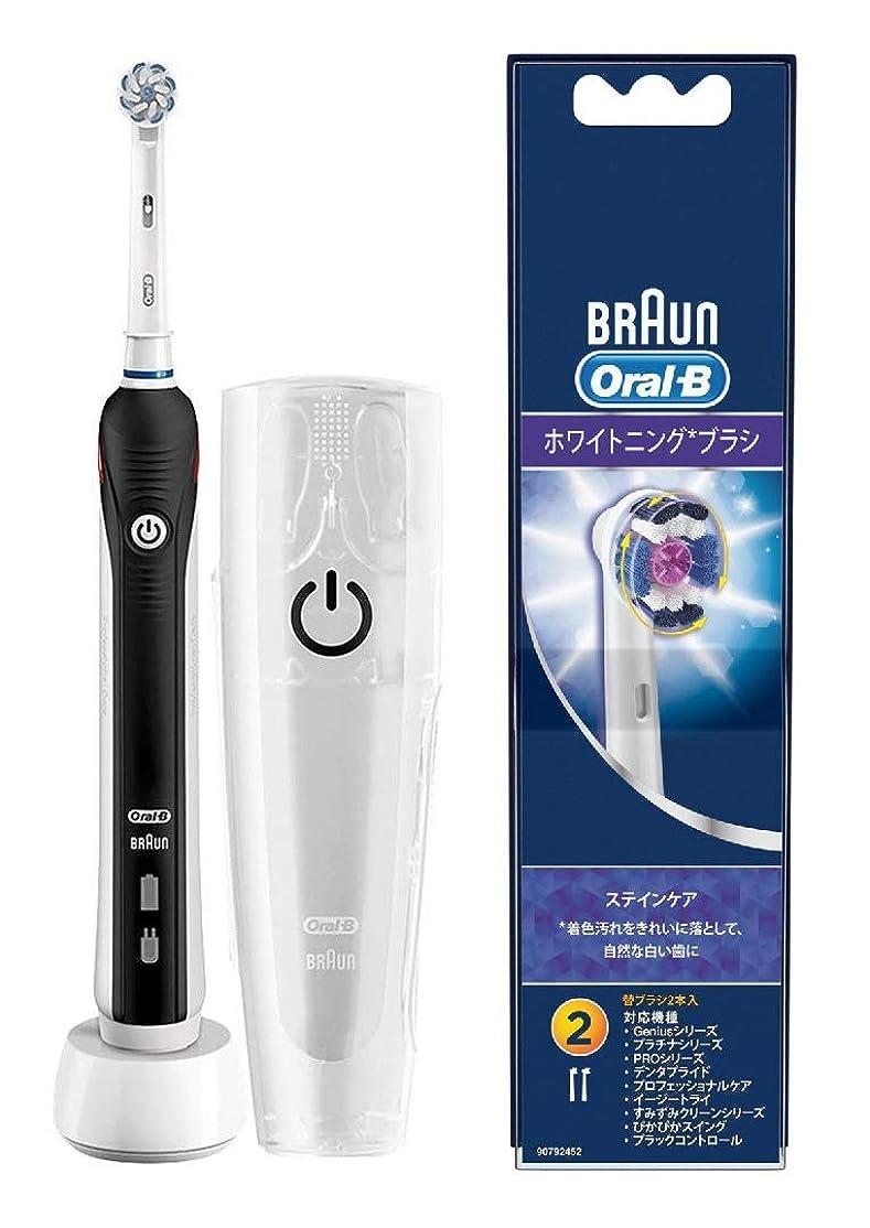 シャベルの面では資格【セット販売】ブラウン オーラルB 電動歯ブラシ PRO2000 ブラック ホワイトニングブラシ(2本入)セット