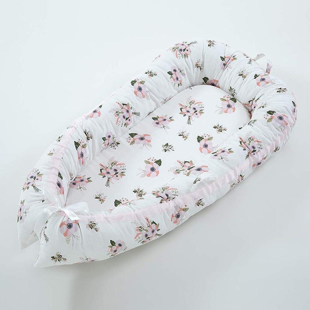 たまに枯れる千ポータブル 赤ちゃん ベビーベッド 綿 スリーピングマット, ベビーベッド マットレス 畳フロアマット,並べ替え 健康 無臭 通気性 余分厚い 布団-ピンク 50x80cm