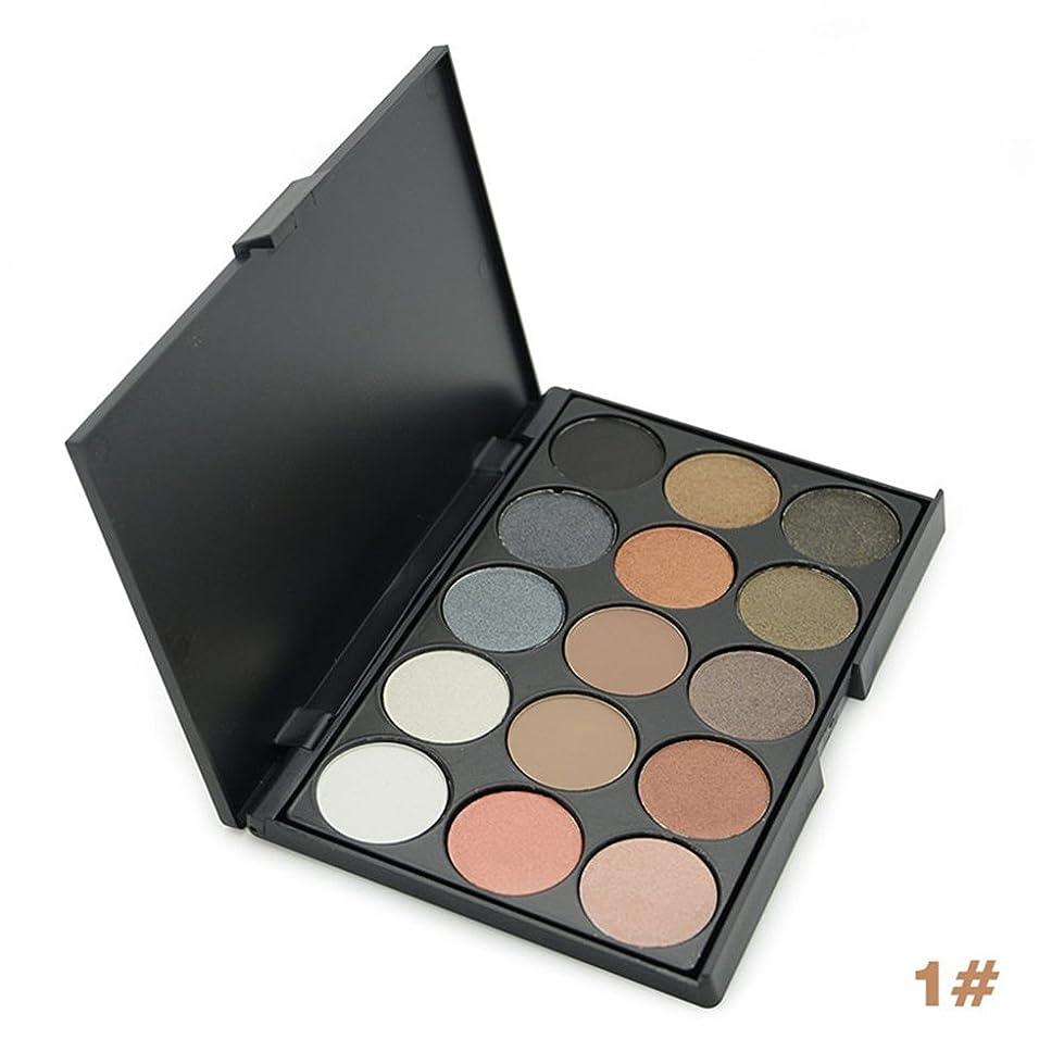 割れ目本能すばらしいですRaiFu アイシャドー パレット 女性 女の子 ヌード ファッション マット メイクアップ シマーパール 化粧品ツール 15色 E15_2(1#)