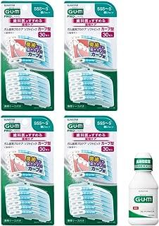 GUM(ガム) 歯周プロケア ソフトピック カーブ型 30P 歯間ブラシ ゴムタイプ [サイズ:SSS~S] 4個パック+おまけつき