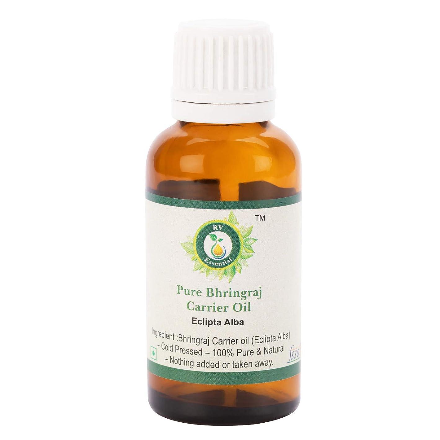 手配するチートホイスト純粋なBhringraj油5ml (0.169oz)- Eclipta Alba (100%純粋で天然の希少ハーブシリーズ) Pure Bhringraj Oil