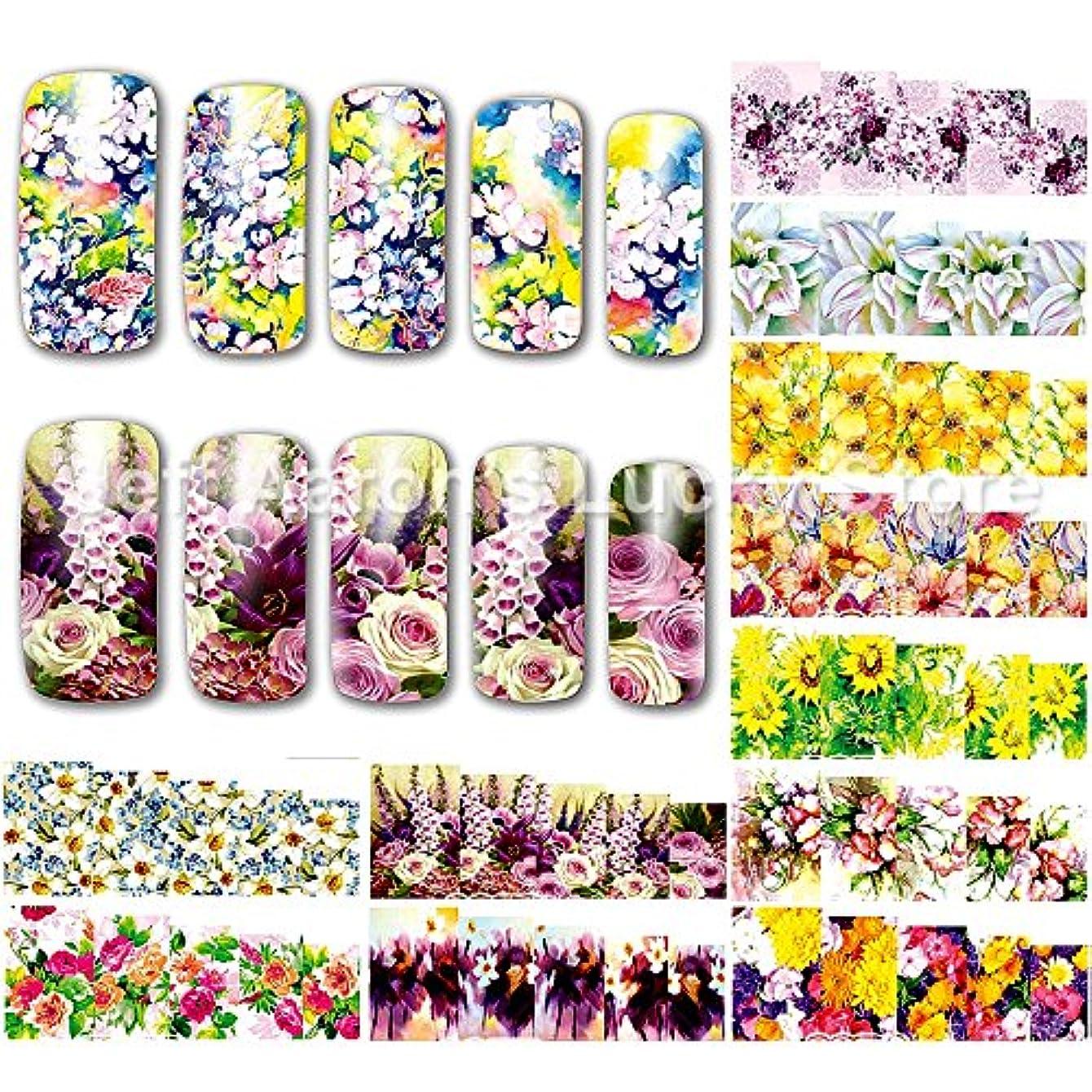 発見説教する無人Ithern(TM)美容水の転送ネイルステッカーネイルアートのヒントデコレーションマニキュア用品ツールの花のデザイン4960用のデカール12枚
