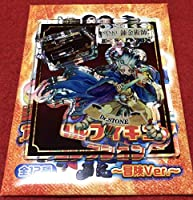 週刊少年ジャンプ アクリルフィギュアコレクション 冒険Ver. Dr.STONE 石神千空 アクリルスタンド ドクターストーン